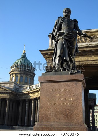 Amonument of Barklay de Toli. Kazanskiy cathedral in St. Petersburg Russia. - stock photo
