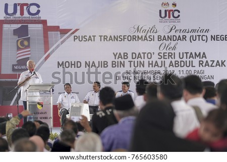 Ampangan, Seremban, Malaysia - 30/11/2017 : The opening opening ceremony and officiating of the new Urban Transformation Centre (UTC) building in Ampangan by the Prime Minister of Malaysia