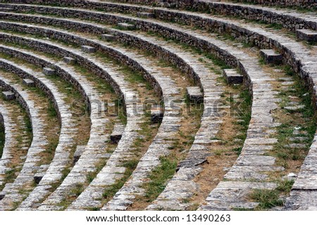 amphitheater seats in ruins