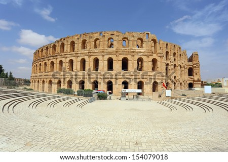 Amphitheatre of El Djem - UNESCO World Heritage Centre - stock photo