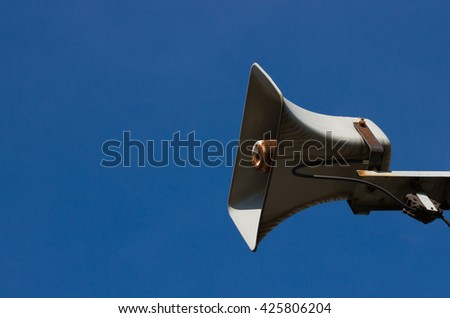 Amplifier - tannoy, speaker - bottom view. - stock photo
