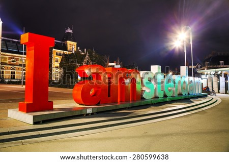 AMSTERDAM - APRIL 16: I Amsterdam slogan on April 16, 2015 in Amsterdam, Netherlands. Located at the back of the Rijksmuseum on Museumplein, the slogan quickly became a city icon. - stock photo