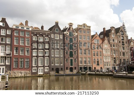 amsterdam historic old town - stock photo