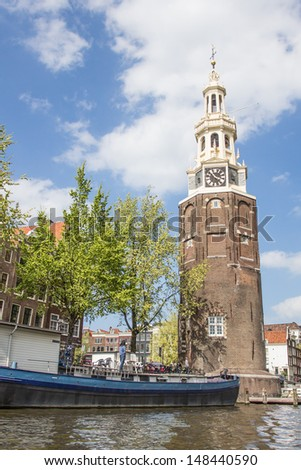 Amsterdam, Holland - stock photo