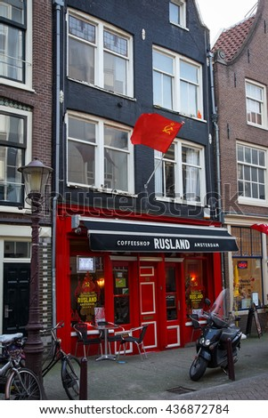 AMSTERDAM, NETHERLANDS - 31, DECEMBER: Coffeeshop Rusland is one of the oldest, most famous coffeeshops of Amsterdam on 31 december, 2012