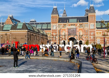 AMSTERDAM - NOVEMBER 10: The Rijksmuseum Amsterdam museum area with the words IAMSTERDAM is shown in November 10, 2014 in Amsterdam, The Netherlands. The museum first opened to the public in 1800. - stock photo