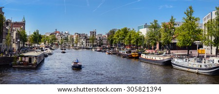 Amsterdam, The Netherlands. A view at Amstel canal. Taken on 2015/08/05