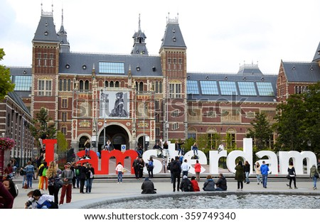 AMSTERDAM, THE NETHERLANDS - AUGUST 18, 2015: View on Rijksmuseum (National state museum) with words, popular touristic destination in Amsterdam, Netherlands on August 18, 2015. - stock photo