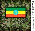 Amy camouflage uniform with flag on it, Ethiopia - stock photo