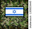 Amy camouflage uniform with flag on it, Israel - stock photo