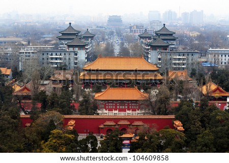An aerial bird view of the architecture building and decoration of the Forbidden City in Beijing, China. - stock photo