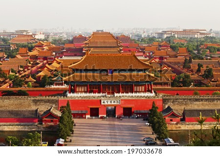 An aerial bird view of the Forbidden City. - stock photo