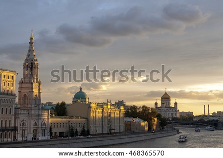 An amazing yellow sunset over Moscow Kremlin