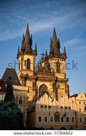 An ancient castle in the center of Prague - stock photo
