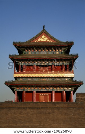 An ancient Chinese fortification at the end of Tienanmen Square in Beijing, China. - stock photo