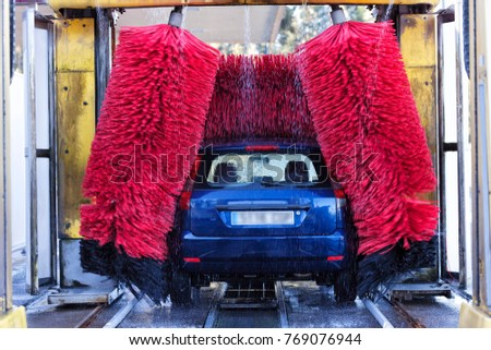 Automatic Car Wash Machine Stock Images Royalty Free Images