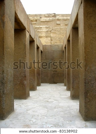 An Egyptian Temple  at Giza - stock photo