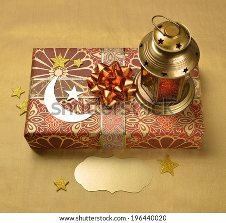An Eid gift set up display - stock photo
