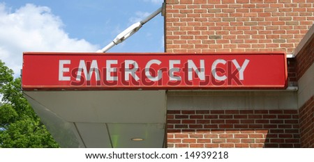 An Emergency sign above the entrance to an Emergency Room - stock photo