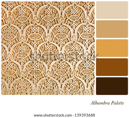 An example of the intricate wall carvings or the Nasrid Palace, Alhambra, in a colour palette with complimentary colour swatches. - stock photo