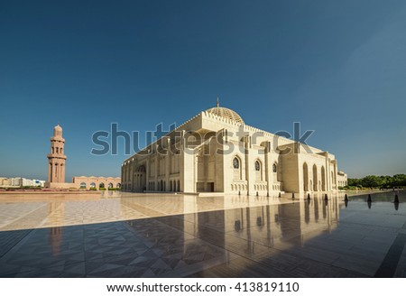 An exterior of Sultan Qaboos Mosque, Muscat, Oman. - stock photo