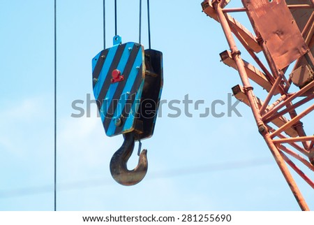 An hoist on top industry place . - stock photo