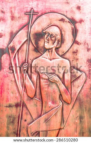 An icon depicting Jesus' passion and death. - stock photo