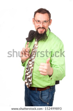 An image of a happy businessman in glasses