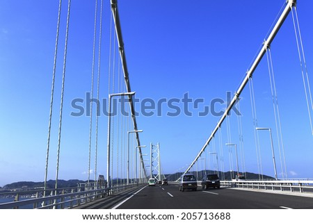 An Image of Akashi Kaikyo Bridge