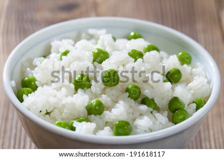 An image of Beans rice