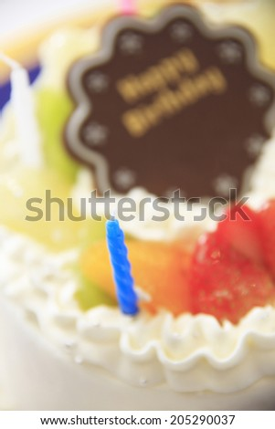 An Image of Birthday Cake