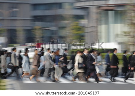 An Image of Commuting Scene