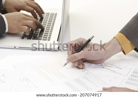 An Image of Consultation