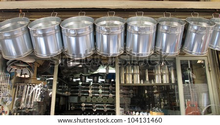 an image of cooking utensils in the store - stock photo