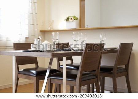 An Image of Dining Room