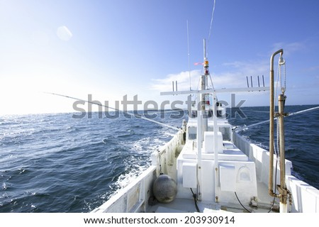 An Image of Fishing Boat