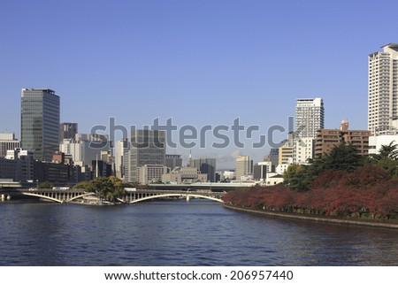 An Image of Kitahama Osaka