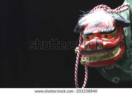 An Image of Lion Dance