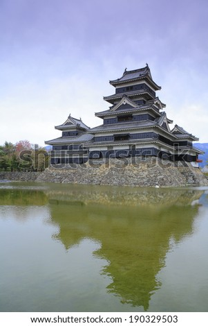 An image of Matsumoto Castle