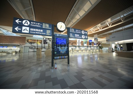 An Image of New Chitose Airport - stock photo