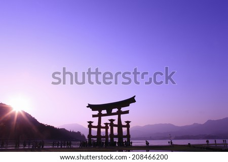 An Image of Ootorii Of Miyajima - stock photo