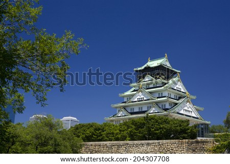 An Image of Osaka Castle Park - stock photo