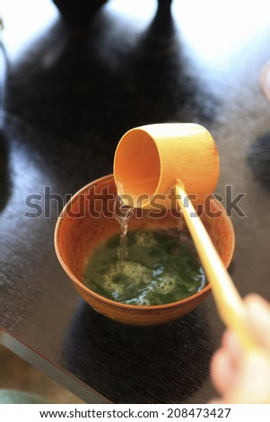 An Image of Outdoor Tea Ceremony