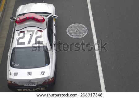 An Image of Patrol Car - stock photo