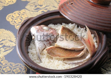 An image of Rice with fish