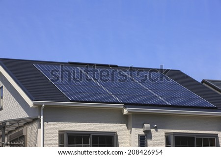 An Image of Solar Panels