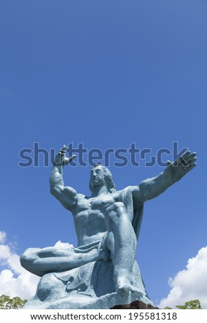 An image of Statue of peace