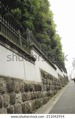 An Image of Stone Wall
