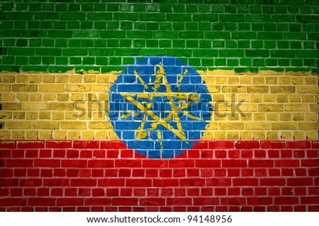 An image of the Ethiopia flag painted on a brick wall in an urban location - stock photo