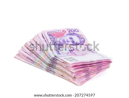 an image of ukrainian money on the white background